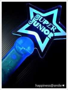 Lightstick Kpop part 1